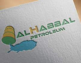 ashishjoshi999 tarafından Design a Logo for Oil Company için no 33