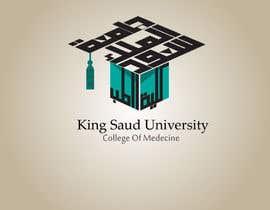 #15 para Design an Arabic 3D Logo por medineart