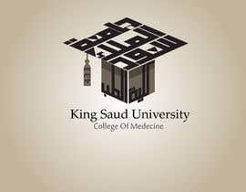 #16 para Design an Arabic 3D Logo por medineart