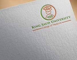 #418 para Design an Arabic 3D Logo por softdesign93