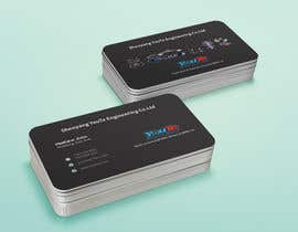 #133 for business card design - YouTe by engmdmarufhossai