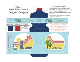 #5 for Logo for water bottle by alumigood
