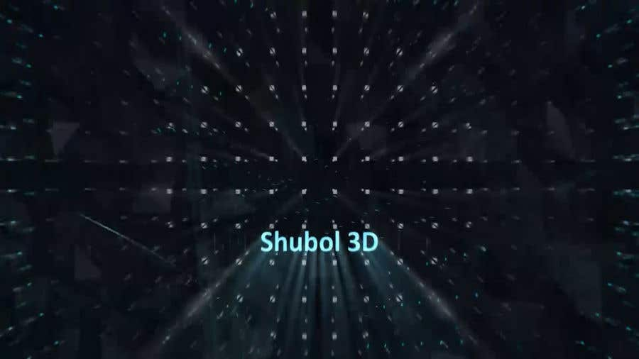 Entry #5 by GraphicsHDR for Sound effects for logo animation