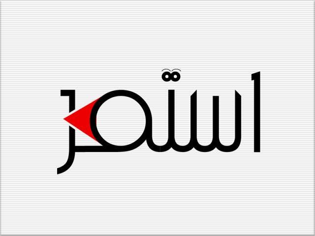 Kilpailutyö #                                        354                                      kilpailussa                                         Logo Design for a Novel