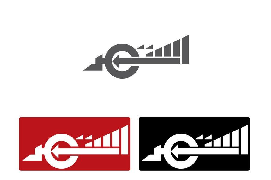 Kilpailutyö #                                        478                                      kilpailussa                                         Logo Design for a Novel