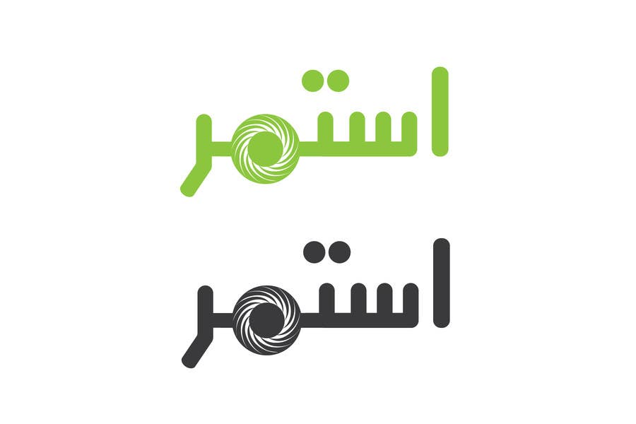 Kilpailutyö #                                        386                                      kilpailussa                                         Logo Design for a Novel