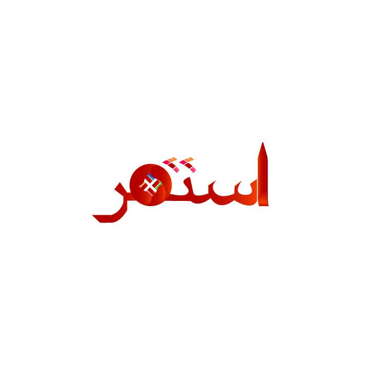 Kilpailutyö #                                        408                                      kilpailussa                                         Logo Design for a Novel
