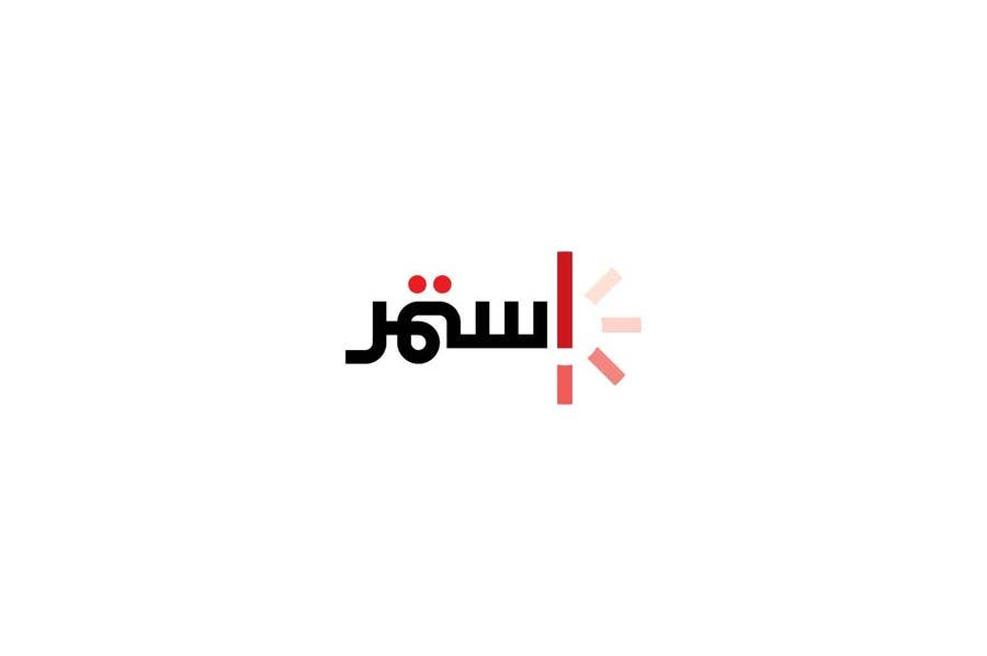 Kilpailutyö #                                        364                                      kilpailussa                                         Logo Design for a Novel