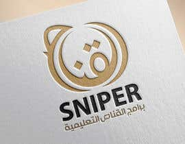 #188 for Design a Logo for SNIPER programs by MGEID