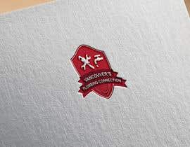 muziburrn tarafından Plumbing & Heating Logos & Branding için no 31