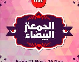 #66 for White Friday Poster af MhmdAbdoh