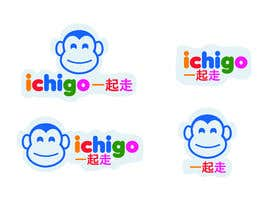 #25 για logo updated with Chinese characters από kipid