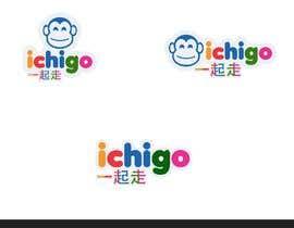 #47 για logo updated with Chinese characters από lncebarca