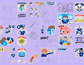 miqeq tarafından My Levski, My Vibe- Sticker Pack için no 17