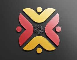 #65 cho Family Logo Enhancing / Upgrading! bởi farhaislam1