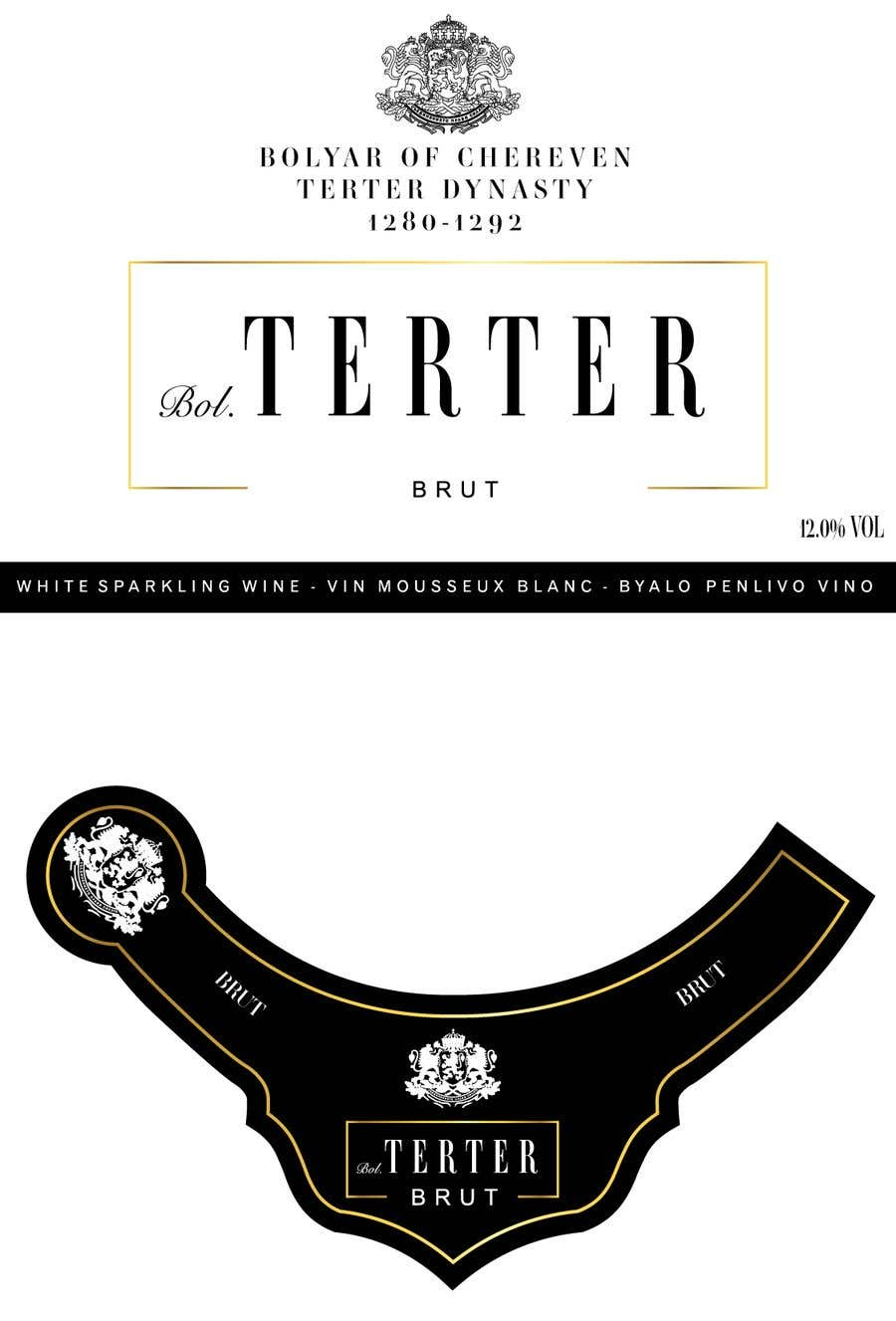 Contest Entry 9 For Tidy Up A Current Wine Label And Create Bottle Neck