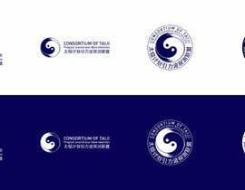 bor23 tarafından Design a Logo for China academic union için no 50