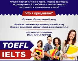#25 для Design an Advertisement for an English language teacher от webbymastro