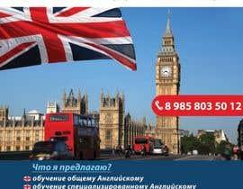 #33 для Design an Advertisement for an English language teacher от AlenaPolyah