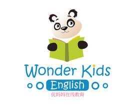 #34 cho Design a Logo for online english school bởi uldvstar