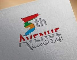 #78 for re design a logo by hafiz62