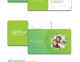 #111 for Design-Business-Card by elkarmani