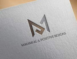 WalidSharker3 tarafından Design a Logo için no 17