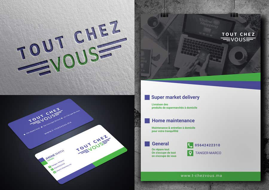 Entry #283 by AtikRasel for Logo-Flyer-Business Card-Animation ...