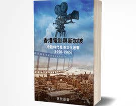 #10 for Book Cover - Design af subratb