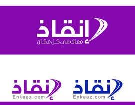 Nro 43 kilpailuun Design a Logo käyttäjältä ZDesign4you