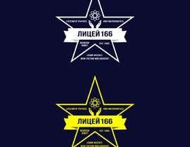 #95 for Logo design for school badge by mer987