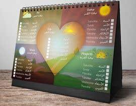 Nro 41 kilpailuun design a table käyttäjältä Mohamedsaa3d