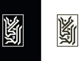 heshamelerean tarafından Need logo, FB cover photo & 3 FB posts için no 70