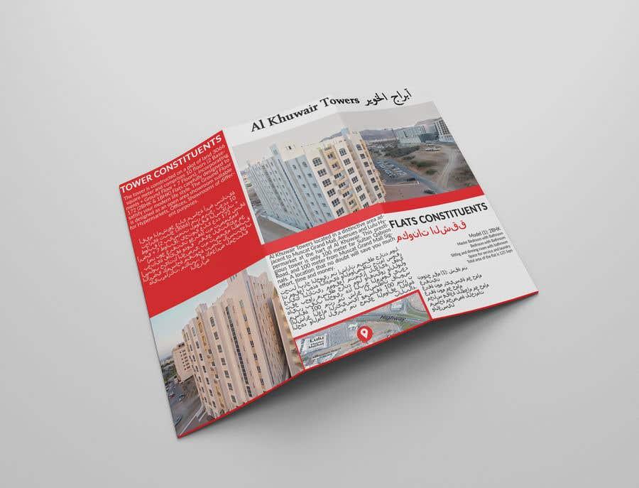 Proposition n°4 du concours design a brochure