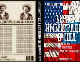 Nro 3 kilpailuun Western Book Cover design with RUSSIAN text käyttäjältä ratax73