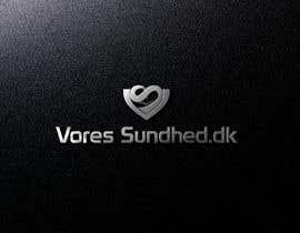 #225 для New Logo for VS от afndesignbd