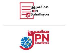 #27 cho Urgent Company Branding Design bởi MahaFnj
