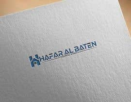 #56 for Hafar Al Baten Technical works by mdobidullah02