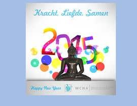 punkdsoul tarafından Design a new year card for our medical centre! için no 6