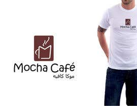 #17 para Logo Design for Mocha Cafe por gfxbucket