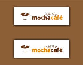 #96 para Logo Design for Mocha Cafe por bozidartanic