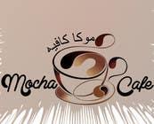 Bài tham dự #82 về Graphic Design cho cuộc thi Logo Design for Mocha Cafe