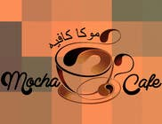 Bài tham dự #83 về Graphic Design cho cuộc thi Logo Design for Mocha Cafe