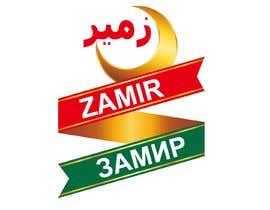 "#76 для Logo food supply ""Zamir"" от graphicsitcenter"