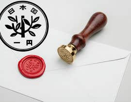 #12 for Draw picture from wax stamp af lebest