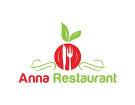 #69 for Restaurant Logo Design (3 days ) af nusratpapia8722
