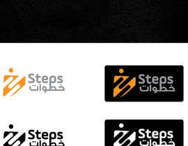 #105 สำหรับ Logo Designing for IT & Marketing Solution Company Arabic and English โดย menasobhy88