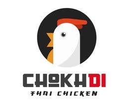 #243 for Design a modern Logo for a Thai chicken food truck by jobsposition24x7