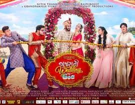 citanowar tarafından Create Gujarati Wedding Movie için no 16