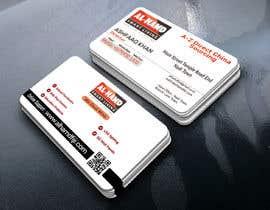 Nro 91 kilpailuun I want Printable design business card , letter head , dvd , envelop , email signature  using our logo . käyttäjältä mimahir